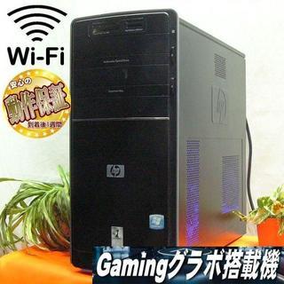 ヒューレットパッカード(HP)のR7-260X+WiFi搭載☆フォートナイト動作OKゲーミングPC(デスクトップ型PC)