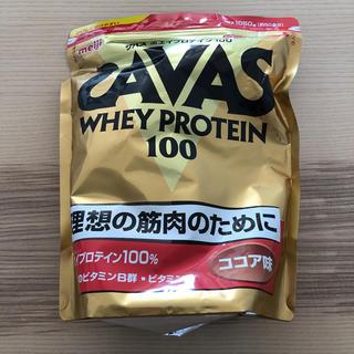 ザバス(SAVAS)の未開封☆ ザバス プロテイン ココア味 1050g(プロテイン)