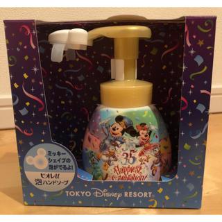 Disney - ディズニー 35周年 ミッキー シェイプ 泡 ハンドソープ 新品