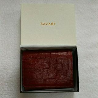 サザビー(SAZABY)の新品 サザビー 二つ折れ財布(財布)