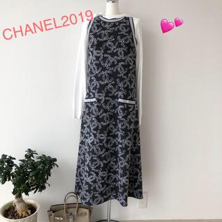 シャネル(CHANEL)の💖梅桃桜子様  専用💖2019 最新作💖CHANEL(ロングワンピース/マキシワンピース)