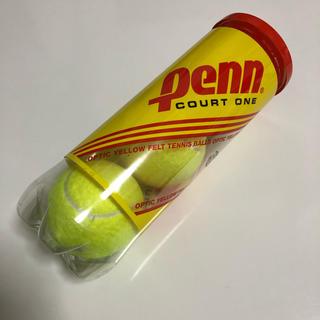 ♡新品未使用♡テニスボール 3個セット(ボール)