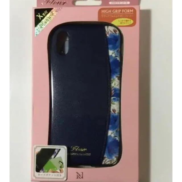 iPhoneXケースの通販 by akicha 's shop|ラクマ