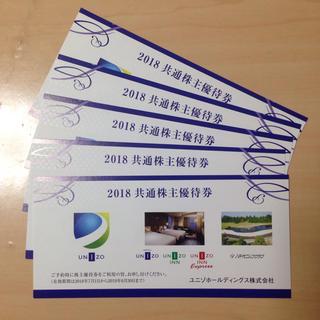 ユニゾ割引券5枚セット(ゴルフ場)
