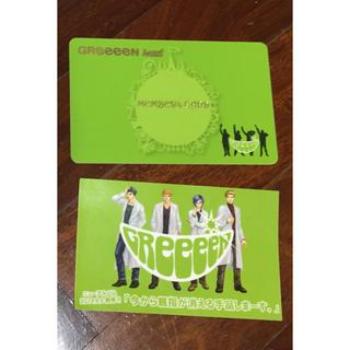 グリーン(green)のGReeeeN(ポップス/ロック(邦楽))
