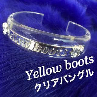 イエローブーツ(Yellow boots)のYellow boots クリアバングル(ブレスレット/バングル)