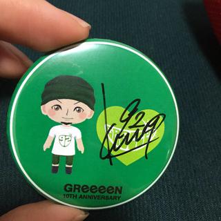 グリーン(green)のGReeeeN【専用】(ポップス/ロック(邦楽))
