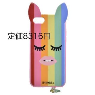 新品♡未開封 iPhone7 iPhone8 アイフォリア 可愛い♡モンスター