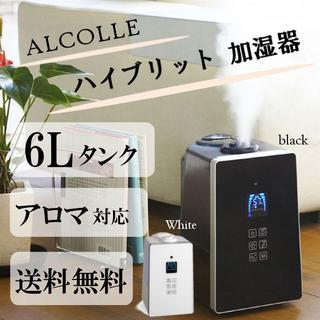 コイズミ(KOIZUMI)の【新品未開封】アロマ対応 ハイブリッド式加湿器 ASH-601/W【保証付】(加湿器/除湿機)