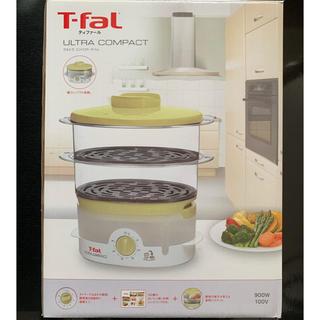 ティファール(T-fal)のT-fal ウルトラコンパクト 蒸し器(調理機器)