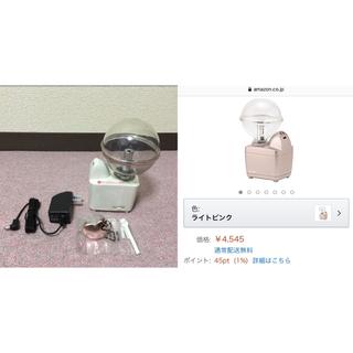 コイズミ(KOIZUMI)の【美品】KOIZUMI パーソナル加湿器(加湿器/除湿機)