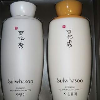 ソルファス(雪花秀)の雪花秀  化粧水 乳液 セット(化粧水 / ローション)