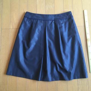 ジユウク(自由区)の自由区 スカート(ひざ丈スカート)