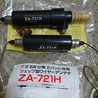 アマチュア無線用ツエップアンテナ 7&21Mhz(アマチュア無線)