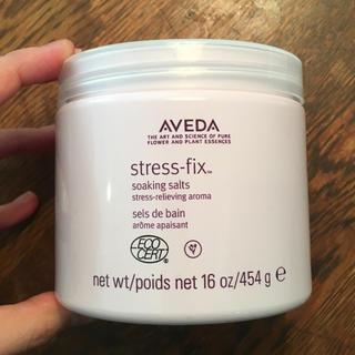アヴェダ(AVEDA)の【未使用】AVEDA ラベンダー バスソルト(入浴剤/バスソルト)