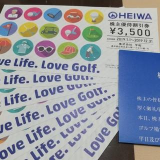 ヘイワ(平和)の平和 HEIWA PGM ゴルフ株主優待券3500円×8枚  送料無料(ゴルフ場)