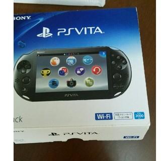 ソニー(SONY)のルカ様PSVITA(携帯用ゲーム本体)