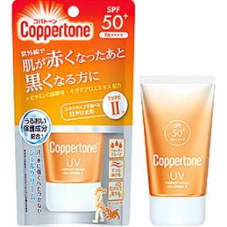 コパトーン(Coppertone)のコパトーン 日焼け止め(日焼け止め/サンオイル)
