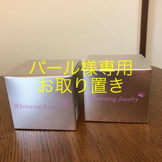 クリスタルジェミー(クリスタルジェミー)のチェンジ カオリホワイト 薬用ホワイトニングジュエリー(オールインワン化粧品)