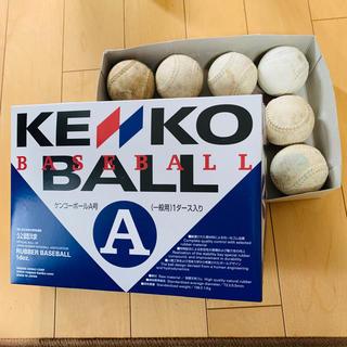 ケンコーボールA球(ボール)