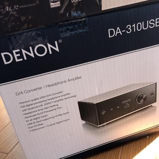 デノン(DENON)の【展示品】DENON DA-310USB ヘッドホンアンプ(アンプ)