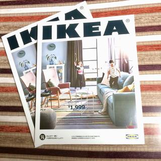 イケア(IKEA)のイケア IKEA カタログ 2019 最新号 2冊(住まい/暮らし/子育て)