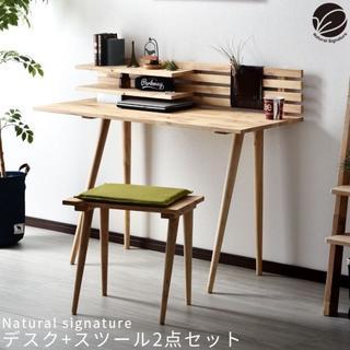 おしゃれ☆シンプル木製 デスク + スツール 2点セット、(オフィス/パソコンデスク)