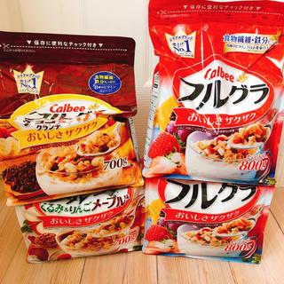 カルビー(カルビー)の新品 カルビーグラノラ 3種類 4袋セット フレーク フルーツグラノーラ(米/穀物)