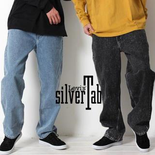 Levi's - Levi's リーバイス silver tab シルバータブ