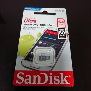 サンディスク マイクロSDカード microSDXC 64GB 80MB/S