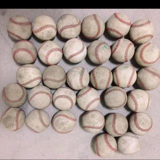 硬式ボール 100球(ボール)