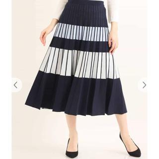エムケーミッシェルクラン(MK MICHEL KLEIN)のニットスカート(ロングスカート)