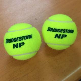 ブリヂストン(BRIDGESTONE)の新品/送料無料/テニス/テニスボール/硬式/ブリヂストン/マッサージ/部活/2個(ボール)