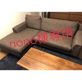 nono様専用  L字ソファ(三人掛けソファ)
