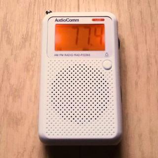 FM/AMラジオ(ラジオ)