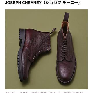 オールデン(Alden)の定価75000円 極美品 cheaney レインブーツ Alden (ブーツ)