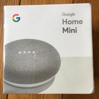 アイフォーン(iPhone)のグーグルホームミニ GoogleHome mini 新品未開封(スピーカー)