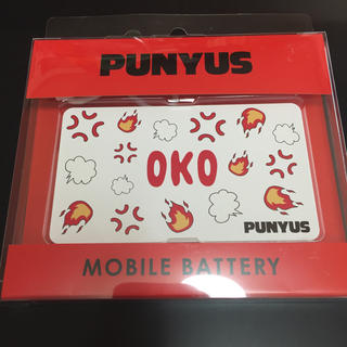 プニュズ(PUNYUS)の値下げ プニュズ ノベルティ 感情総柄モバイルバッテリー(ノベルティグッズ)