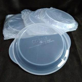 コレール(CORELLE)のコレール レンジカバー 4枚セット(食器)