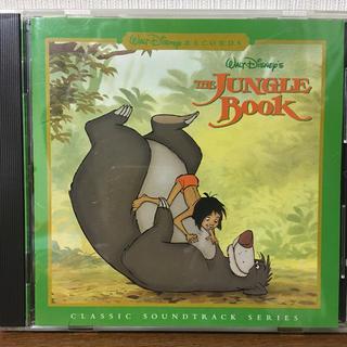 ディズニー(Disney)のジャングルブックサウンドトラック☆ディズニー(映画音楽)