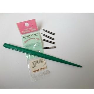 ペン軸1本とペン先4本セット(コミック用品)