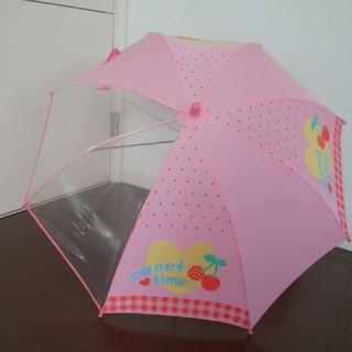サンカンシオン(3can4on)の新品☆3can4on 傘(傘)