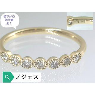 ノジェス(NOJESS)の返品可!即決!ノジェス 大人可愛い天然ダイヤモンドK18YGリング 13号 iv(リング(指輪))