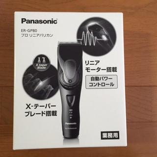 パナソニック(Panasonic)のパナソニック プロリニアバリカン ER-GP80-K(メンズシェーバー)