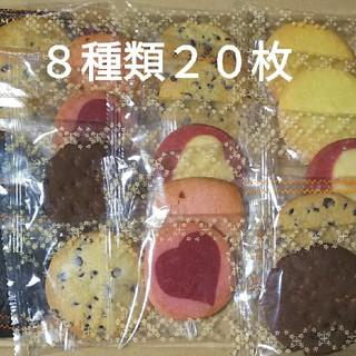 銀うさ様専用 ステラおばさんのクッキー♪最終お値下げ20枚(菓子/デザート)