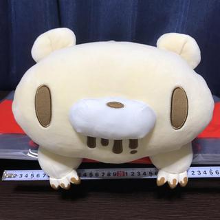 タイトー(TAITO)のグルーミー ドロージーピロー big ぬいぐるみ(ぬいぐるみ)