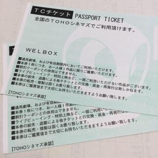 TOHOシネマズ TCチケット(洋画)