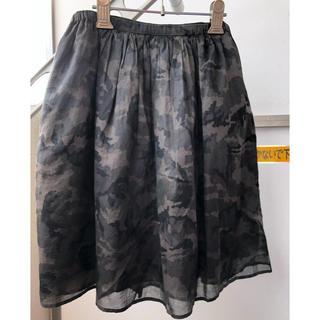 ニーム(NIMES)のNIMES 迷彩柄 フレアスカート(ひざ丈スカート)