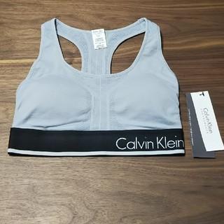 カルバンクライン(Calvin Klein)の【Calvin Klein】新品 スポーツブラ 流行カラー(ブラ)