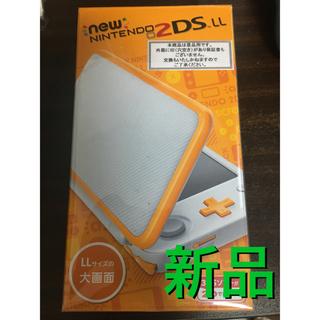 ニンテンドー2DS(ニンテンドー2DS)のニンテンドー2DS LL 新品未開封(携帯用ゲーム本体)